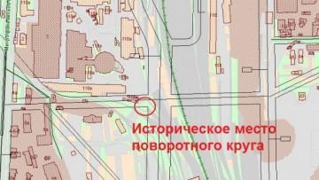 ППТ Варшавского