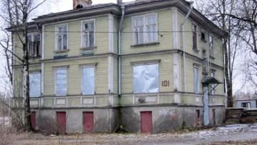Пушкин, Павловское шоссе, 101