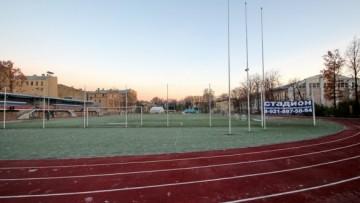 Стадион Университета Лесгафта