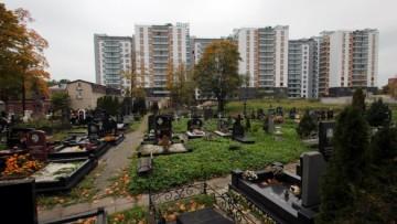 Жилой дом Айно у Армянского кладбища
