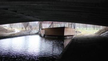 Случай под мостом