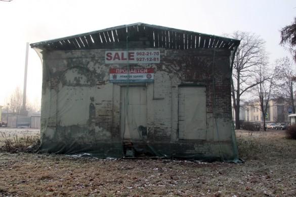 Докторский дом, Павловск