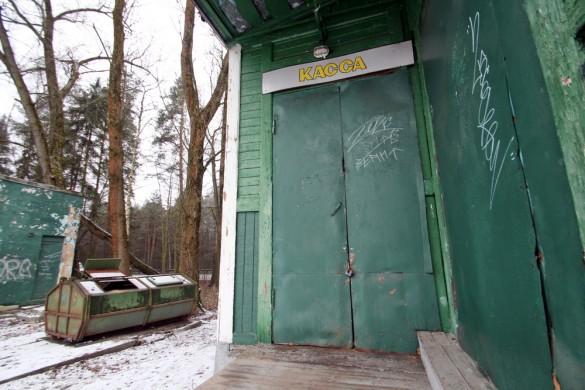 Кассы станции Тарховка