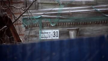 Московская, 31