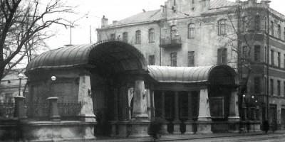Павильоны сада Аквариум
