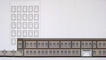 Проект административно-бытового корпуса НПО Аврора