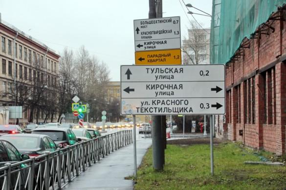 Указатель Кирочная улица