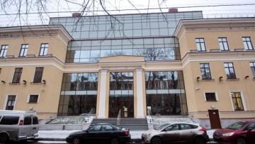 Бизнес-центр в Виленском