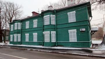 Петергоф, Прудовая улица, 10