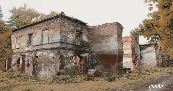 Усадьба Отрада в Ломоносове