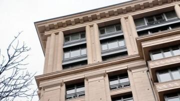 Верхние этажи дома на Победы