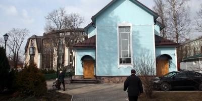 Здание при Солунской церкви
