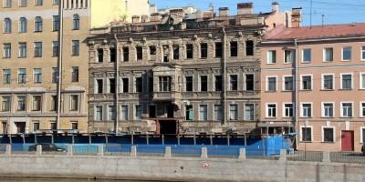 Дом Шагина