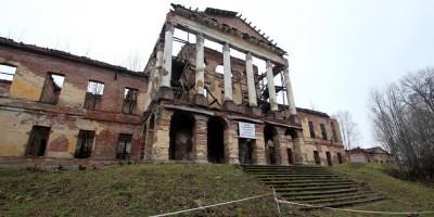 Дворец в Ропше