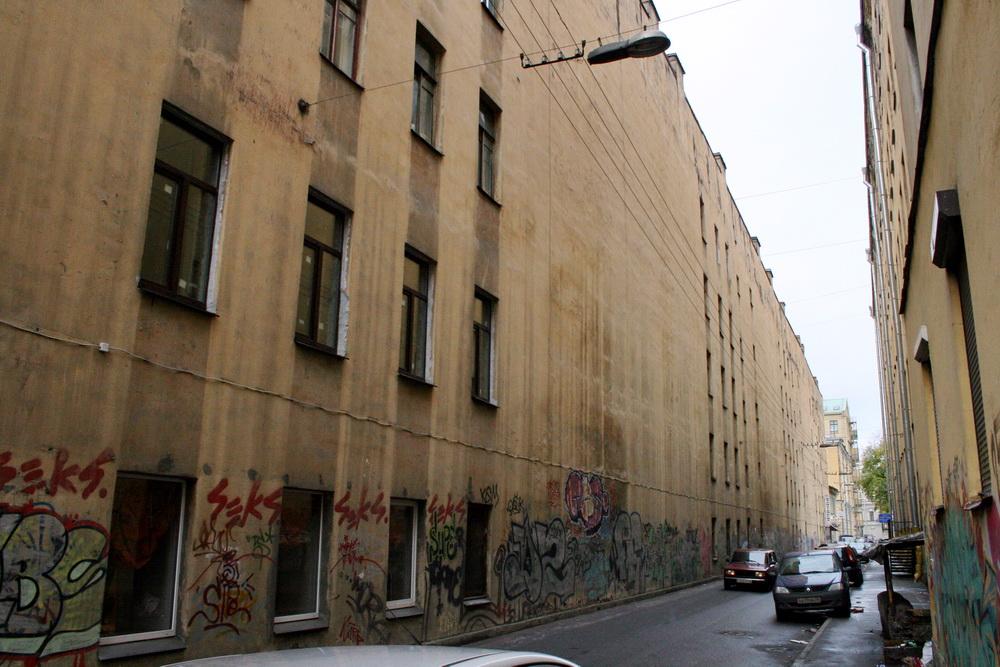 Фрунзенский проезд, Банный переулок
