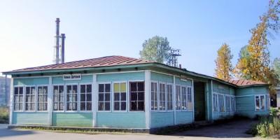 Новая Деревня железнодорожная станция