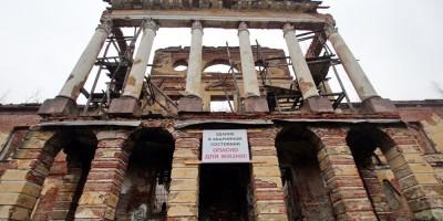 Портик дворца в Ропше