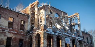 Ропша, дворец, обрушение