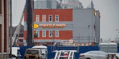 Строительство торгового центра у метро Рыбацкое