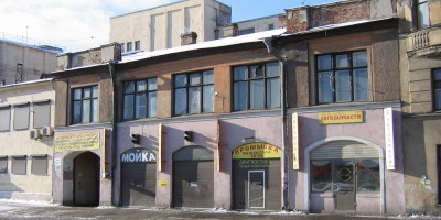 Улица Шкапина, 41