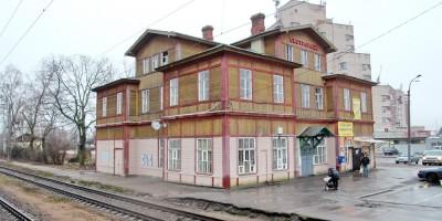 Вокзал станции Сестрорецк