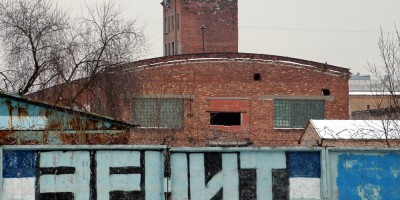 Деревообрабатывающий завод на Крыленко