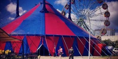Летний шатер цирка