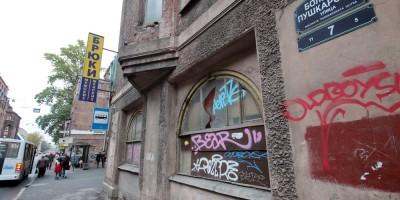 Пушкарская, заброшенный дом