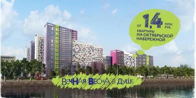 Жилой комплекс на Крыленко, проект