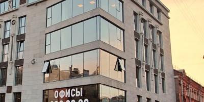 Бизнес-центр Сенатор в Пушкарском переулке