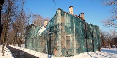 Дом Захари