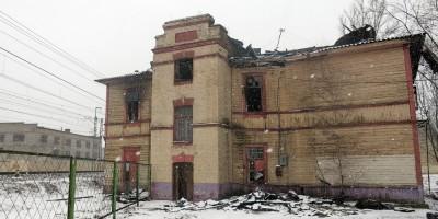Фарфоровский пост, 62, после пожара