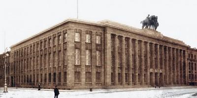 Германское посольство на Исаакиевской площади