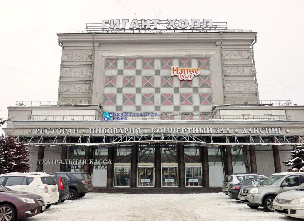 Гигант холл, казино контигигант холл, казино конти аренда детские игровые автоматы аренда