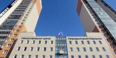 Международный центр репродуктивной медицины на Комендантском проспекте