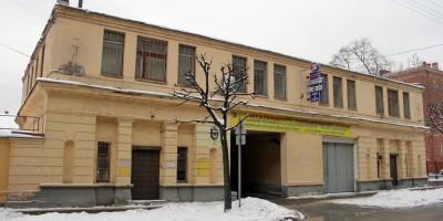Таксомоторное предприятие № 1 на Большой Посадской улице