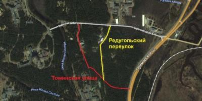 Томинская и Редугольский