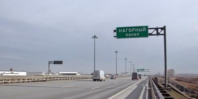 Указатель Нагорный канал