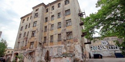 Улица Куйбышева, дом 29, литера Д
