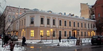 Улица Маяковского, 12а