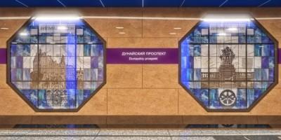 Витражи на станции Дунайская