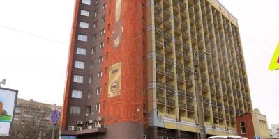 Чемодан гостиницы «Карелия»