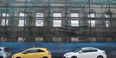 Фасад Пробирной палаты