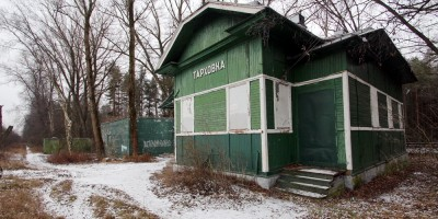 Вокзал станции Тарховка