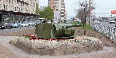 Дот с башней танка на проспекте Славы