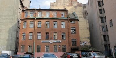 Херсонская, 15-17, дворовый флигель