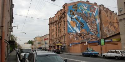 Граффити на Малом проспекте Петроградской стороны