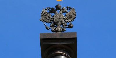 Российский герб и шарик