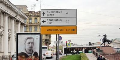 Указатель Выборский район