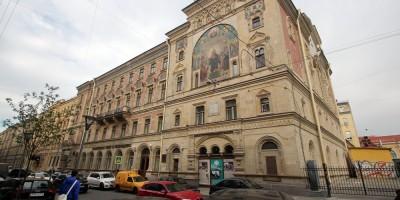 Институт кино и телевидения на улице Правды